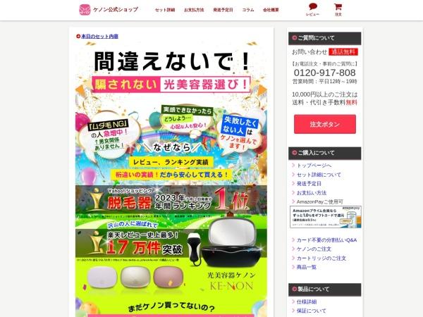 Screenshot of xn--rckyc9e.com