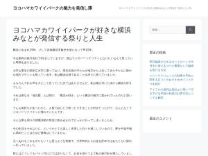 https://y-k-park.jp/