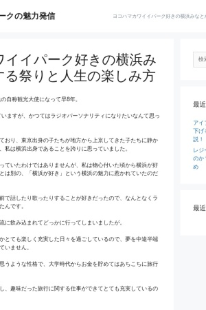 Screenshot of y-k-park.jp