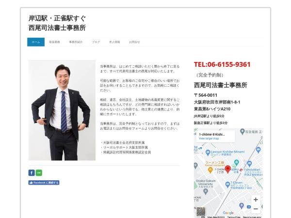 https://y-nishio.jimdo.com