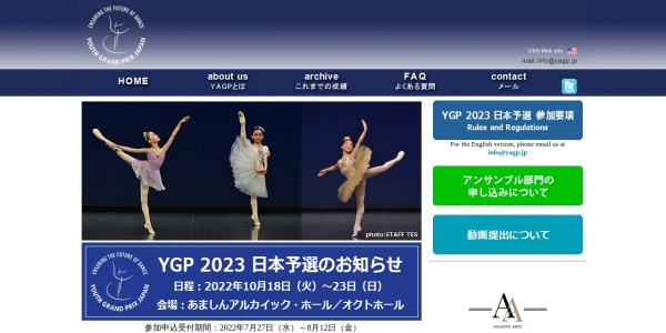 Screenshot of yagp.org