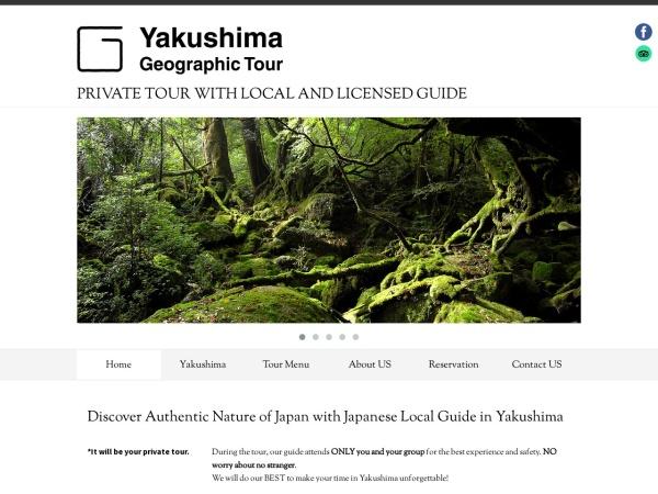 Screenshot of yaku-geo.com