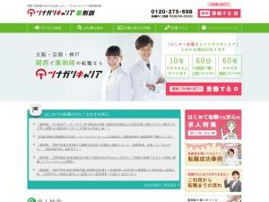 ツナガリキャリア| 関西の薬剤師求人サイト