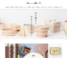 Screenshot of yamaichi-kiso.jp
