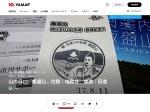 https://yamap.co.jp/activity/1083910