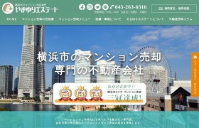 https://yamayuri-estate.co.jp/