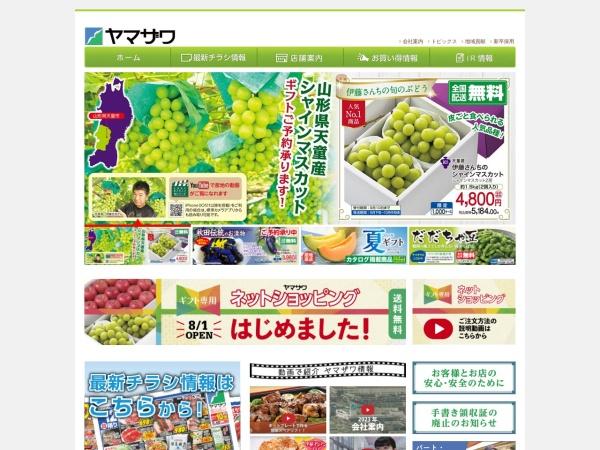 Screenshot of yamazawa.co.jp