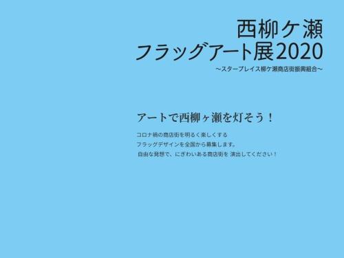 Screenshot of yanamachi.com