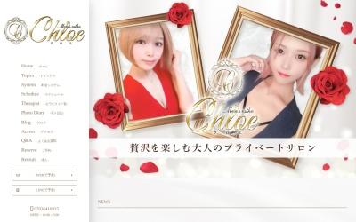 Screenshot of yokohama-mens-salon.com