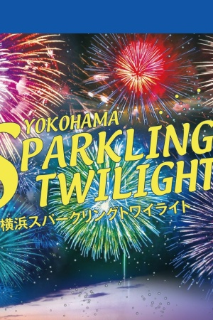 Screenshot of yokohama-sparkling.com