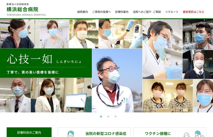 Screenshot of yokoso.or.jp