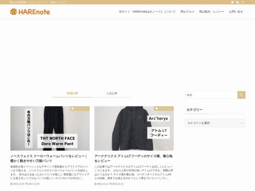 HAREnote