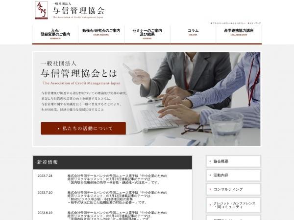 https://yoshin-kanri.com/