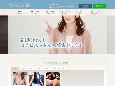 Screenshot of yourtime.jp