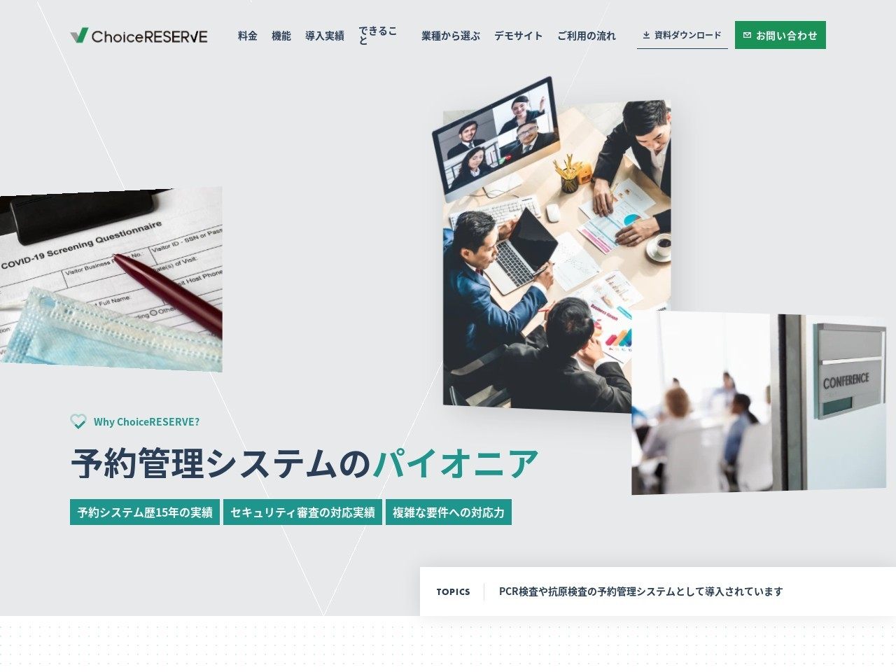 Screenshot of yoyaku-package.com