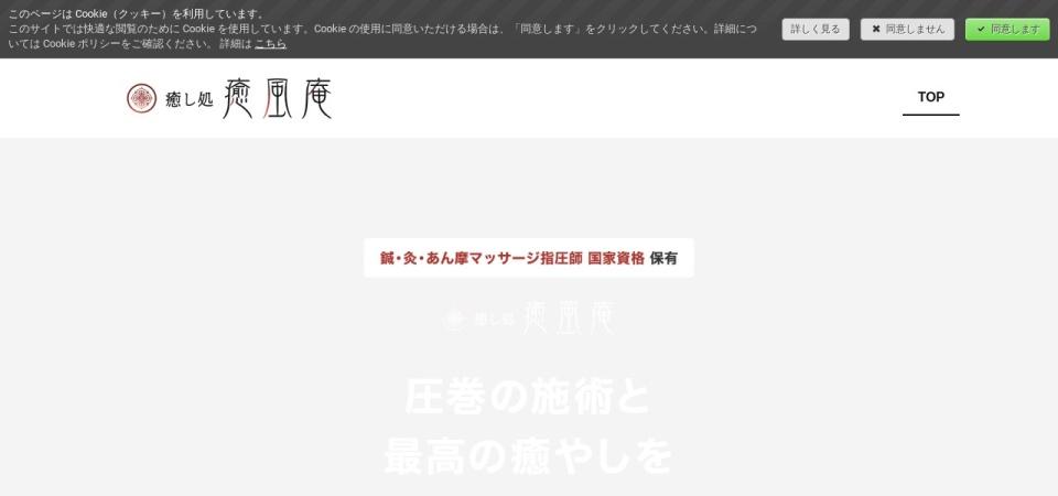 Screenshot of yufuan-gm.jimdo.com