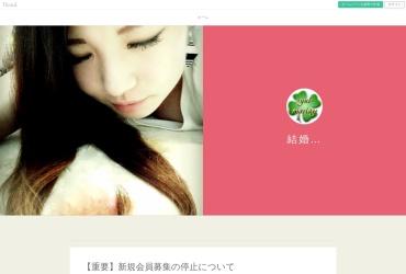 Screenshot of yui-mariage.amebaownd.com