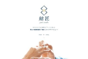 Screenshot of yuicraft.com