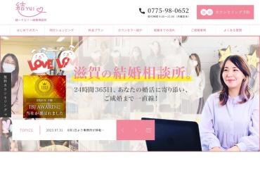 Screenshot of yuiyuiyuiyui.net