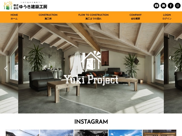 Screenshot of yuki-project.com
