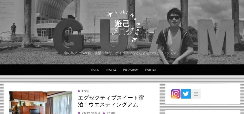 Screenshot of yukinoblog.site