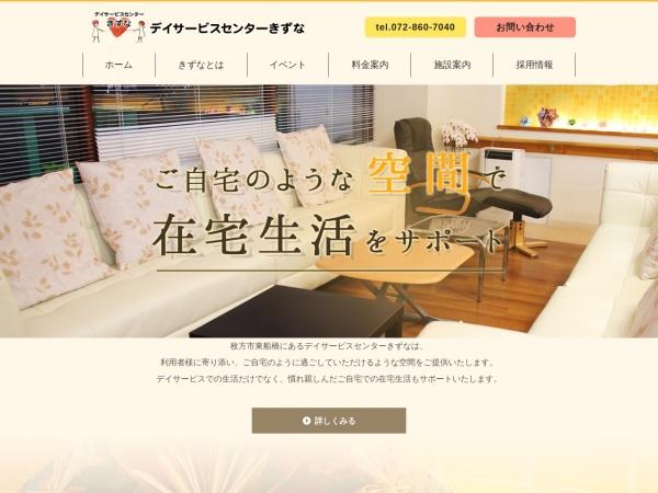 Screenshot of yuuka-kizuna.com
