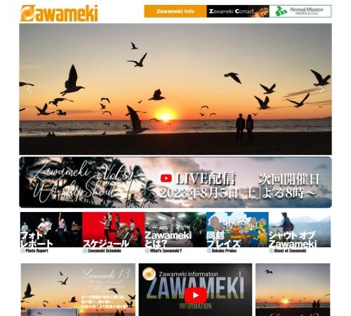 Screenshot of zawameki.com