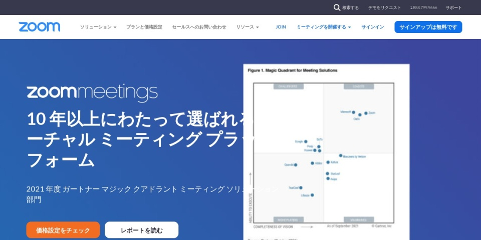 ZOOM オンラインカウンセリング サロン 集客