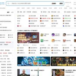 搜狗网址导航--网址大全,实用网址,尽在123.sogou.com