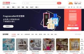 55海淘网官网