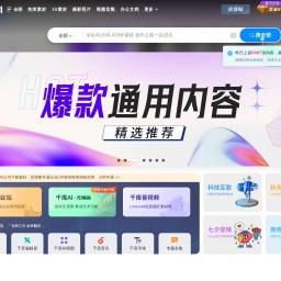 千库网_免费png图片背景素材下载,做设计不抠图