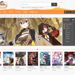 动漫 - 腾讯动漫官方网站 - 首页