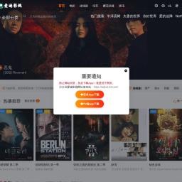 爱迪影视 - 最新韩剧,韩国电视剧,美剧,日剧,cokemv电影,在线1080P