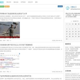 爱站云 - 关注ZBLOG网站建设、信息推广、网站问题修复等服务。