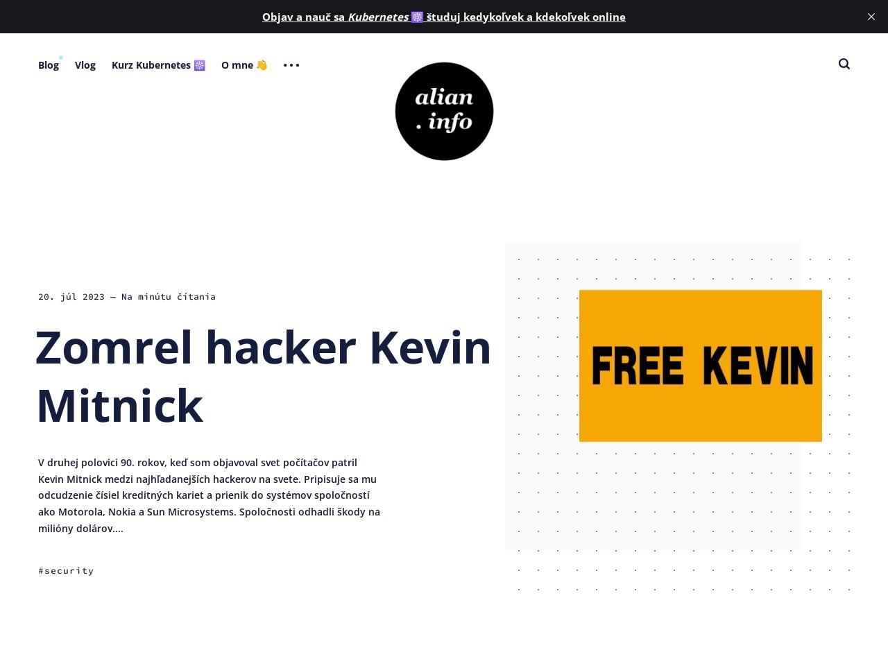 alian.info