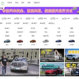 【360汽车】_最懂你的汽车网站,迈腾,卡罗拉新款抢先看