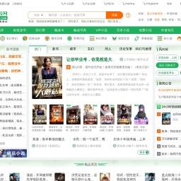 小说,小说网-飞卢小说网|同人小说【好看的免费小说网】