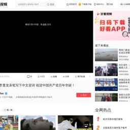 新加坡总理李显龙亲笔写下中文贺词 祝贺中国共产党百年华诞!,时事,时政,好看视频