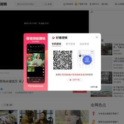 浙江一景区滑翔伞撞缆车 有人坠落被抬下 现场画面曝光!,社会,奇闻轶事,好看视频