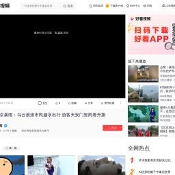 60秒实拍北京暴雨:乌云滚滚市民趟水出行 游客天安门冒雨看升旗,社会,民生,好看视频