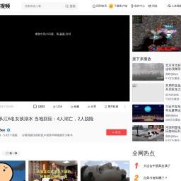 揪心!贵州从江6名女孩溺水 当地回应:4人溺亡,2人脱险,时事,事故灾难,好看视频