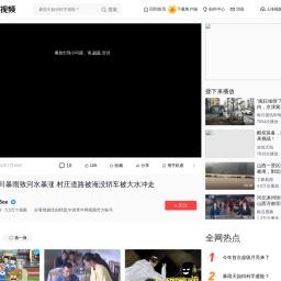 山西晋城陵川暴雨致河水暴涨 村庄道路被淹没轿车被大水冲走,社会,民生,好看视频