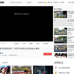 杭州涉事电瓶车商家首发声:经营7年未发生过类似起火事故,社会,民生,好看视频