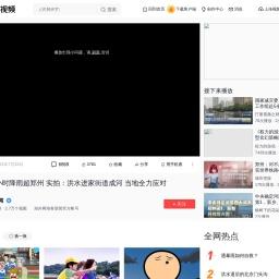 河南新乡2小时降雨超郑州 实拍:洪水进家街道成河 当地全力应对,时事,事故灾难,好看视频
