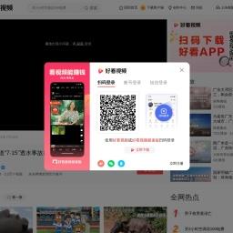 """广东珠海隧道""""7·15""""透水事故再发现10名遇难者 仍有1人失联,时事,事故灾难,好看视频"""
