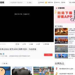 杨倩摘得东京奥运首金 家里乡亲们沸腾 母亲:为你骄傲,军事,军人风采,好看视频
