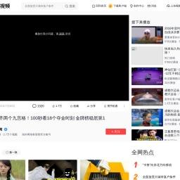中国军团凑齐两个九宫格!100秒看18个夺金时刻 金牌榜稳居第1,体育,体育综合,好看视频
