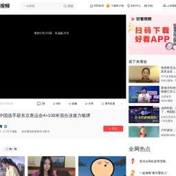 再摘一银!中国选手获东京奥运会4×100米混合泳接力银牌,体育,游泳,好看视频
