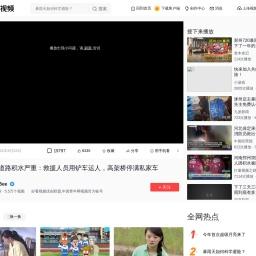 郑州暴雨致道路积水严重:救援人员用铲车运人,高架桥停满私家车,社会,民生,好看视频