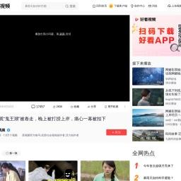 """杭州一男子观""""鬼王潮""""被卷走,晚上被打捞上岸,痛心一幕被拍下,社会,民生,好看视频"""